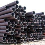 供应904L不锈钢管供应商,热镀锌钢管