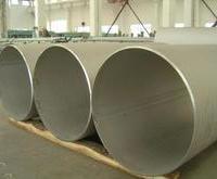 供应焊接钢管热镀锌钢管厂家