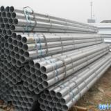 供应天津904L不锈钢管批发供应商,精密光亮管