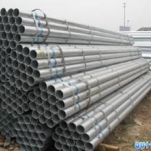 供应热镀锌钢管供应厂家批发,冷镀锌钢管