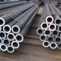 供应Q345B厚壁无缝钢管生产供应商,45#厚壁无缝钢管