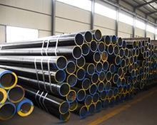 供应成都16mn无缝钢管价格厂家