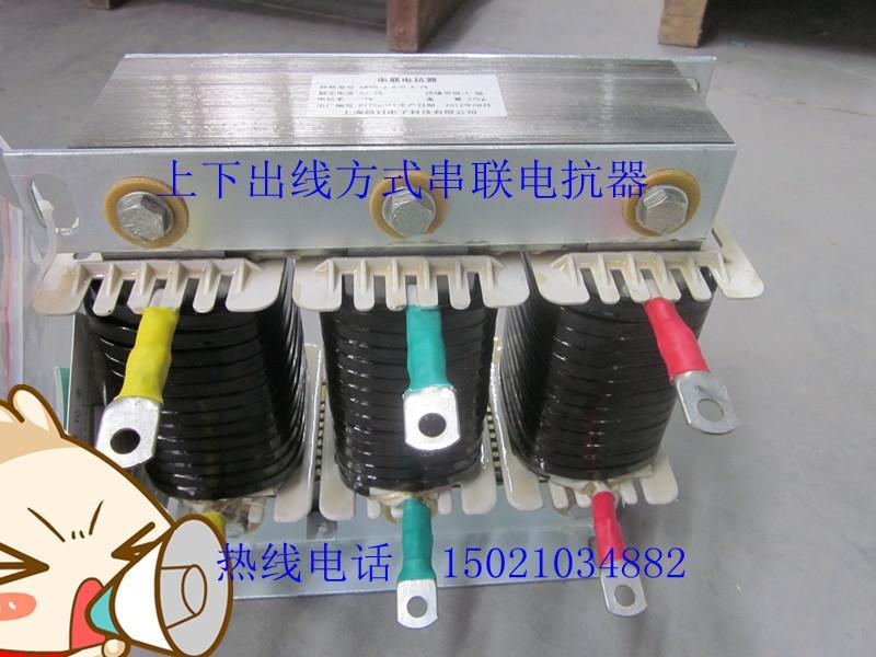 CKSC串联电抗器CKSG串联电抗器型号销售