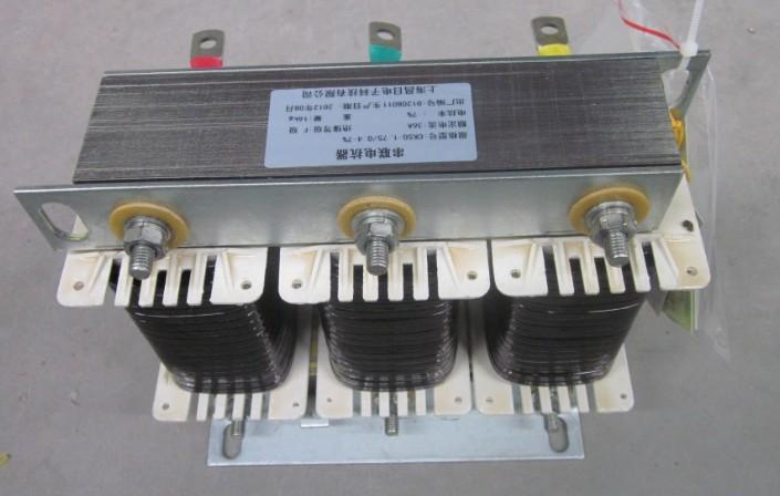 巩义串联电抗器销售