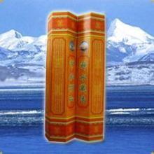供应广州藏香加盟  广州藏香代理商