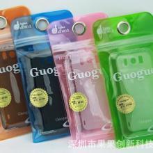 供应香港果果手机保护壳50个起批发批发