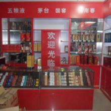 供应邯郸临漳烟柜酒柜货架公司图片