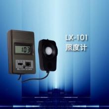 供应祥和时代白光照度计,科电仪器LX-101照度计