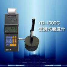 供应祥和时代YD-1000C硬度计,科电仪器YD-1000C型里氏硬度计图片