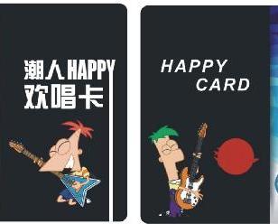 ID卡/ID卡制作/ID卡印刷/ID卡价格图片
