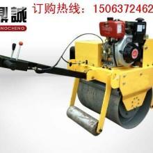 质优价廉重型手扶式单轮压路机大轮径手扶式压路机小型振动压路机批发