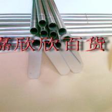 供应特价蚊帐杆子蚊帐配件宫廷落地式加粗加厚不锈钢蚊帐支架直径16mm批发