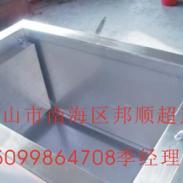 节能灯荧光粉回收超声波清洗机图片