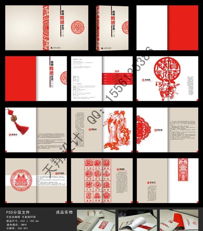 design 精装书籍封面封底设计内容精装书籍封面封底设计  封面书脊图片