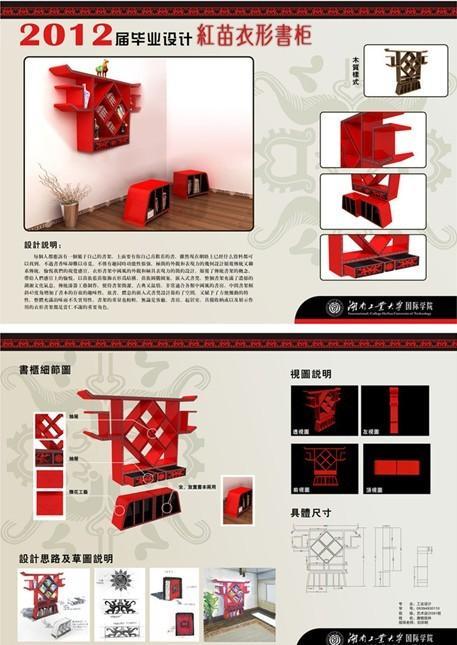 <font color=red>排版</font>供应商/生产供应展板-<font color=red>毕业设计展板排版</font>-天