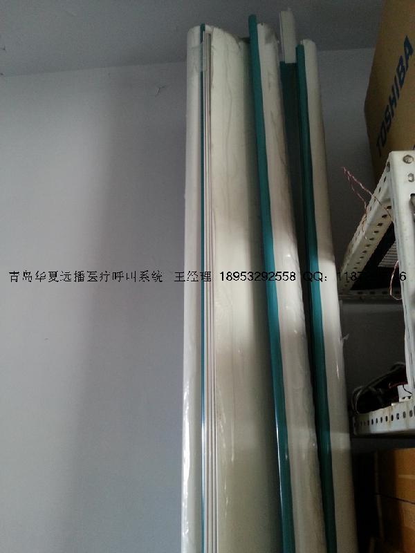胶南珠海镇哪有安装医疗呼叫系统销售