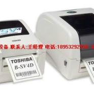 青岛条码打印机货商图片