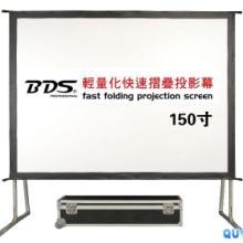 供应武汉投影机出租小区电影放映投影机