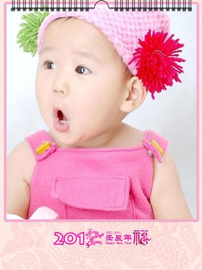 供应个性宝宝相册设计制作宝宝照片书宝宝成长纪念 ...