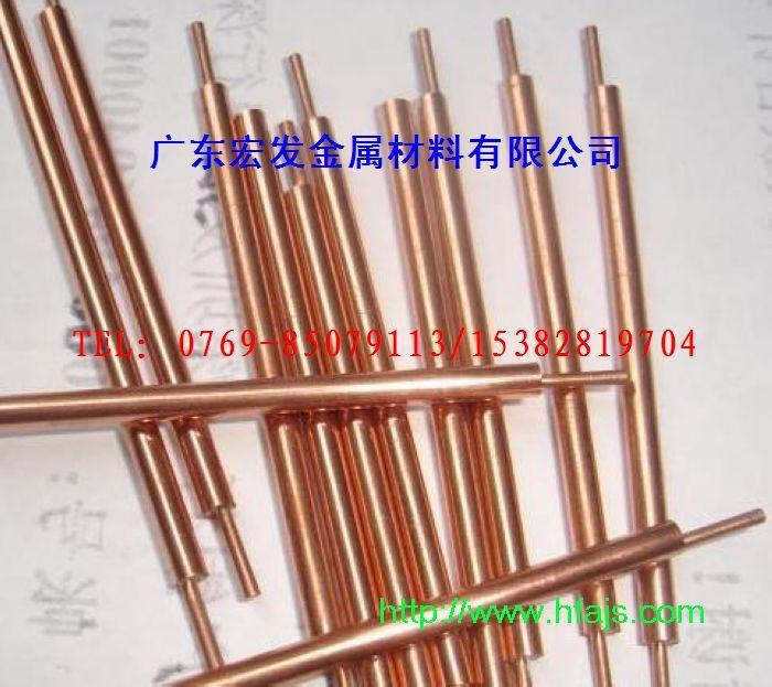 氧化铝铜_氧化铝铜点焊针