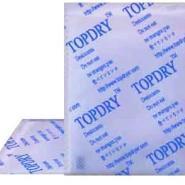批发环保硅胶干燥剂20克包装爱华纸