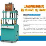 供应铝制品液压切边机压铸件修边机