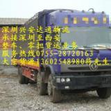 供应深圳货运专线