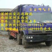 深圳专业包车运输包装盒的物流图片