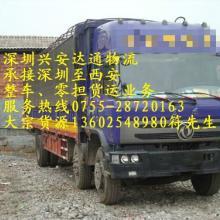 供应深圳家具厂指定货运公司深圳家具行业指定物流批发