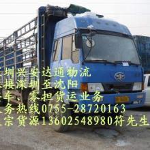 供应深圳至安庆货运公司 深圳到安庆物流专线