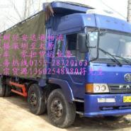 深圳到茅台货运公司图片
