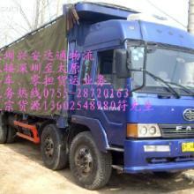 供应深圳到鹤岗货运公司-深圳至鹤岗最快的物流