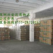 深圳到安康货运专线图片