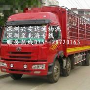 深圳至茅台货运包车图片