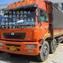 供应深圳到贵州茅台物流专线 深圳到贵州茅台物流包车运输