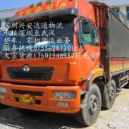 深圳到贵州茅台物流包车图片