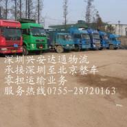 深圳到盘锦最快的货运公司图片