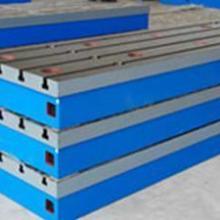 大型铸铁平台生产厂家-河北普信机械www.puxinlj.com