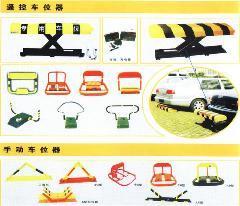 供应济宁专业弱电工程金星制造/停车场设备/门禁设备