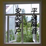 梅州隔音阳光房安装公司平逸阳光房图片