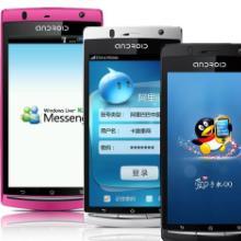 安卓系统手机,安卓智能手机正品,千元安卓智能机,1000左右安卓批发