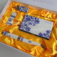 青花瓷商务四件套笔U盘名片夹书签图片