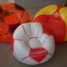 供应PVC充气儿童沙发,PVC充气成人沙发,充气沙发,PVC充气玩具