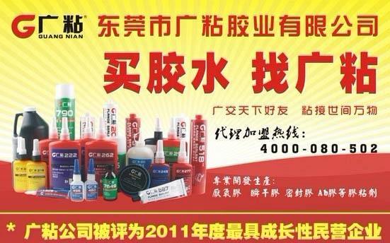 宁夏专业研发输送带修补剂生产厂家