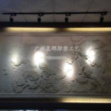 供应室内装饰艺术砂岩浮雕 背景墙浮雕 大堂浮雕 砂雕壁画图片