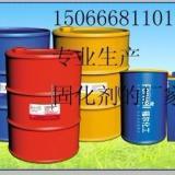 供应高粘度固化剂,油漆固化剂75,油漆固化剂厂家,油漆涂料用固化剂