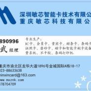 重庆免费设计做磨砂卡图片