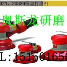 供应3M20319吸尘抛光机,原装3M气动打磨机批发