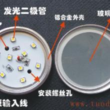 供应LED厨(衣)节能灯衣柜灯TDL-5011