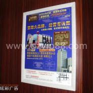 广州仿大理石广告画框图片